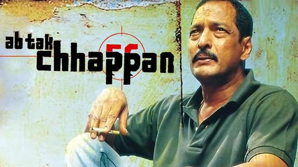 ab_tak_chhpan_topcharted